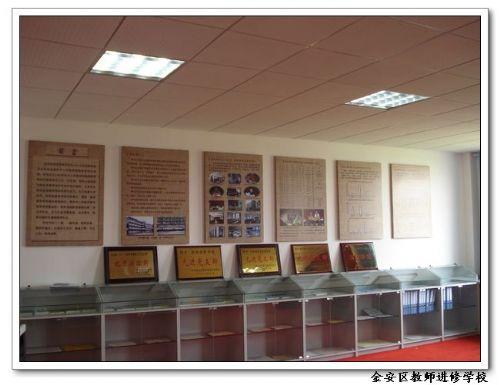 学校 学校荣誉室 高清图片